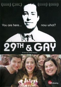 Двадцатидевятилетие гея