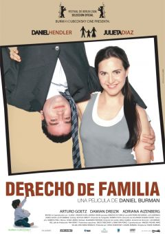 Семейный закон