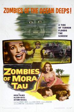 Зомби Мора Тау