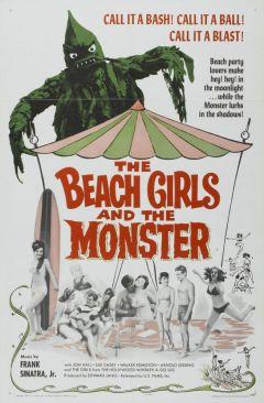 Девочки с пляжа и монстр
