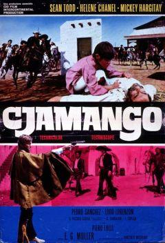 Чаманго