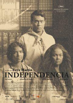 Независимость