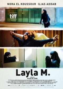 Лайла М.