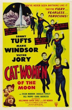 Женщины-кошки с Луны