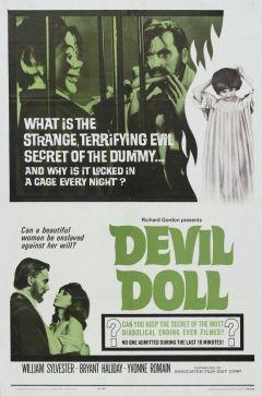 Кукла дьявола