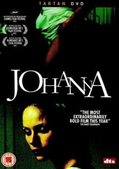 Иоханна