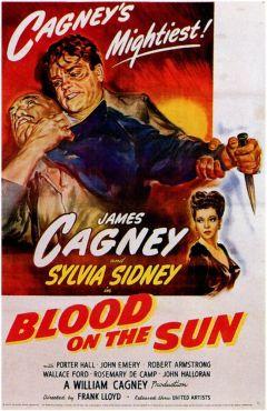 Кровь на солнце