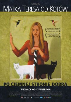 Мать Тереза кошек