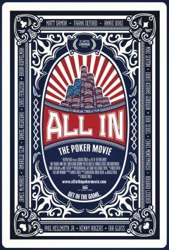 Олл-ин: Фильм о покере