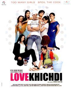 Любовь в Кичкиди