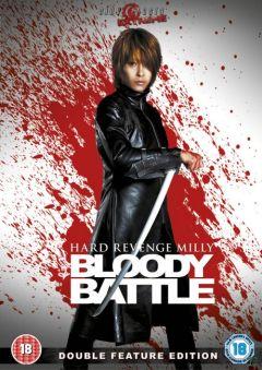 Жестокая месть, Милли: Кровавая битва