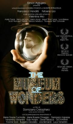 Музей чудес