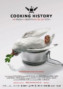 Военный повар