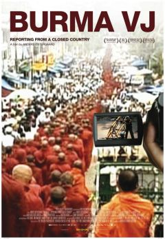 Бирманский видеорепортер