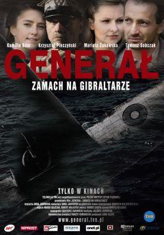 Генерал. Убийство на Гибралтаре