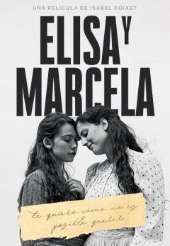 Элиса и Марсела