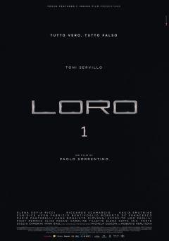 Лоро 1