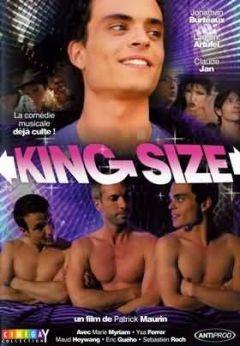 Королевский размер