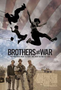 Братья на войне
