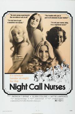 Ночной звонок медсестре