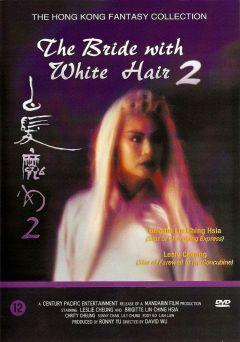 Невеста с Белыми волосами 2