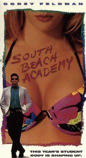 Пляжная академия