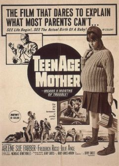 Мать – подросток