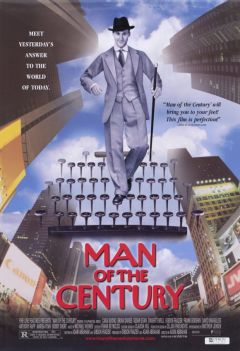 Человек века