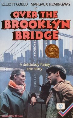 Через Бруклинский мост