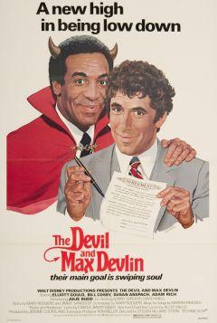 Дьявол и Макс Девлин