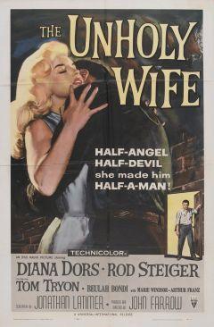 Грешная жена