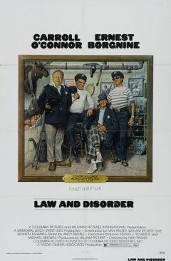 Закон и беспорядок