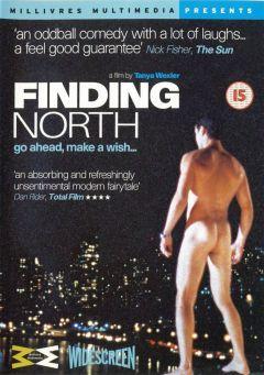 В поисках севера