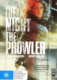 Ночь, убийца