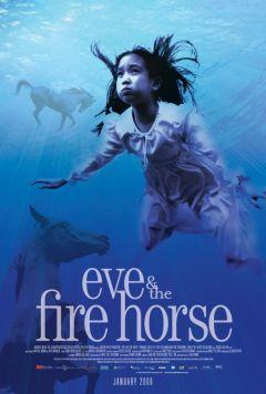 Ева и Огненный Конь