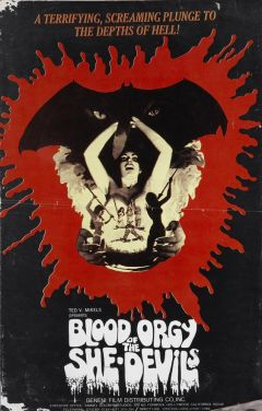 Кровавая оргия дьяволиц