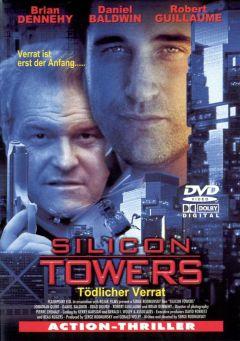 Кремниевые башни