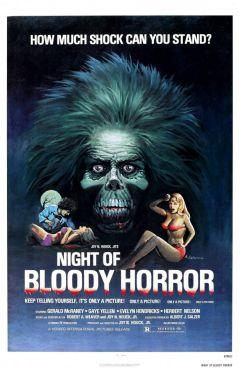 Ночь кровавого ужаса
