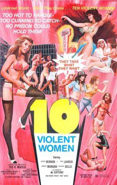 Десять разъяренных женщин
