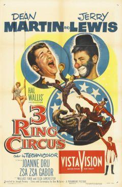 Цирк с тремя аренами
