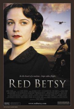 Красная Бетси