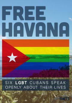 Свободная Гавана