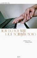 Как ты напишешь песню Джо Шерманна