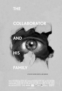 Коллаборационист и его семья