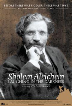Шолом-Алейхем: Смех в темноте