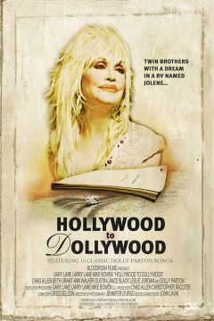 Из Голливуда в Долливуд