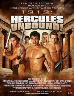 1313: Непобедимый Геракл!