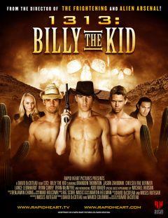 1313: Малыш Билли