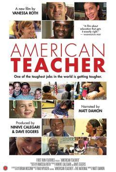 Американский учитель