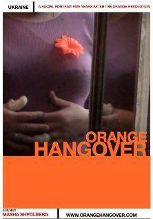 Оранжевое похмелье